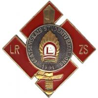 The 65-th Separate Student Battalion Badge of Latvian National Guard (Zemessardze)