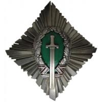 "Breast Badge ""Fatherland and Freedom"" National Guard of Latvia"