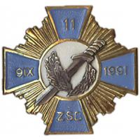 The 11-th Batalion Badge of Latvian National Guard (Zemessardze)