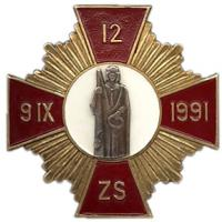 The 12-th Batalion Badge of Latvian National Guard (Zemessardze)