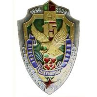 "Badge ""15 years of Pinsk border detachment"" of the Border Troops of Belarus"