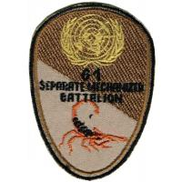Patch of 61-th Separate Mechanized Battalion in Iraq of Armed Force of Ukraine