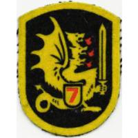 Patches of Dragoons' training battalion of Grand Duke Butigeidis of Lithuania