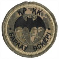 Military Intelligence of the Armed Forces of Kazakhstan