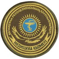 Medical Service Patch of the Armed Forces of the Republic of Kazakhstan