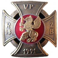 The 13-th Batalion Badge of Latvian National Guard (Zemessardze)