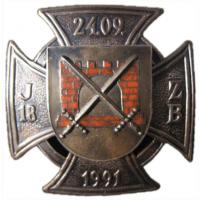 The 18-th Batalion Badge of Latvian National Guard (Zemessardze)
