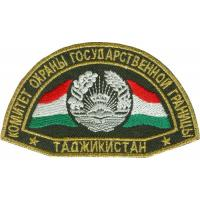 Patch of the Committee of border of the Republic of Tajikistan