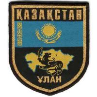 Patch of the Republican Guards of Kazakhstan