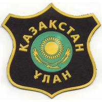Black Patch of the Republican Guards of Kazakhstan
