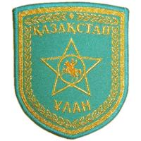 Color Patch of the Republican Guards of Kazakhstan