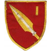 1st Infantry Brigade (Gori) Patch of Armed Forces Georgia