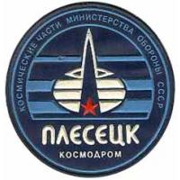 Spaceport Plesetsk Patch Russian Space Forces. Model 2