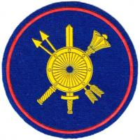Command Patch of Strategic Missile Forces Armed Forces of Russia