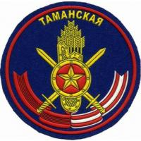 Patch of 60th of Taman Missile Division of Armed Forces Russia