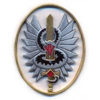 Badge of the Armed Forces of Croatia