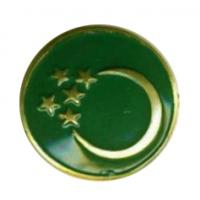 Soldiers Color Badge of Armed Forces Turkmenistan