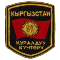 Subdued Patch of Armed Forces of Kyrgyzstan