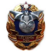 Breastplate of the 153rd Separate Brigade radio special-purpose of Armed Forces Belarus