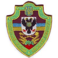 Chernihov regional recruiting office Patch of the Armed Forces of Ukraine