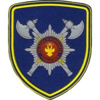 Patch of the Office of Personnel FSO of Russia