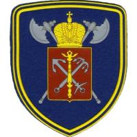 Patch of the North-West Federal District of Russia Federal Security Service