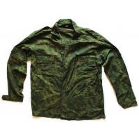 Camouflage Suit of Armed Forces of Ukraine #2