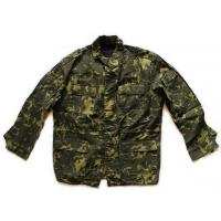 Camouflage Suit of Armed Forces of Ukraine #3