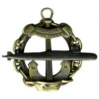 "Badge ""Submarine Fleet"" of the Russian Navy"