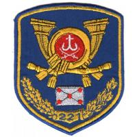 Patches 221-th node-mail service courier Armed Forces of Ukraine
