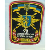 Patch of 98 Sevastopol Communications Brigade named of Red Banner  of the Armed Forces Ukraine