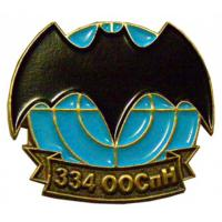 Breastplate of the 5th separate brigade of special purpose aircraft of the Republic of Belarus.