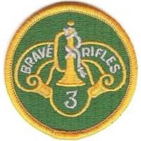 3d Cavalry Regiment Patch. US Army