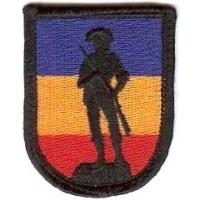 Army National Guard Schools Patch. US Army