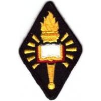 Chaplain Center and School Patch. US Army