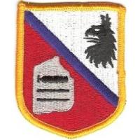 Defense Language School (USA Element) Patch. US Army
