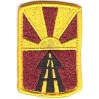 37 Transportation Group Patch, US Army