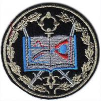 Patch of the Central Scientific Research Institute of the Ministry of Defense of Ukraine