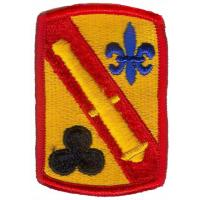 42d Fires Brigade Patch. US Army