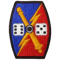 65th Fires Brigade Patch. US Army