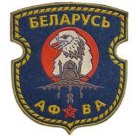 Aviation department of the Military Academy Patch of the Republic of Belarus