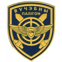 174 Training Area Patch of Air Force of the Republic of Belarus
