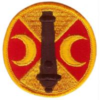 210th Fires Brigade Patch. US Army