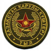 Patch Service Logistics of the Armed Forces of the Republic of Kazakhstan