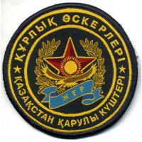 Patch Land Forces of the Republic of Kazakhstan
