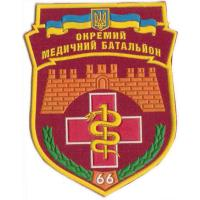 Patches of 66 separate medical battalion of the Armed Forces of Ukraine