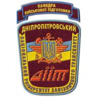 Department of Military Training Dnipropetrovsk National University of Railway Transport. Ukraine