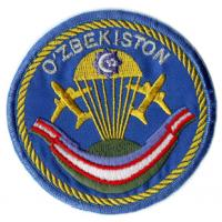 Airborne Units of the Armed Forces of Uzbekistan Color Patch. Model 1999