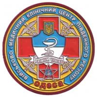 Military Medical Clinical Centre of the southern region of Armed Forces of Ukraine, Odessa
