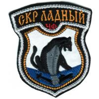 "Patch patrol ship ""LADNY"" (""Well"") Black Sea Navy of Russia"